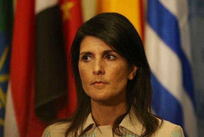Venezuela rechaza llamamiento de EEUU a acción internacional ante la crisis