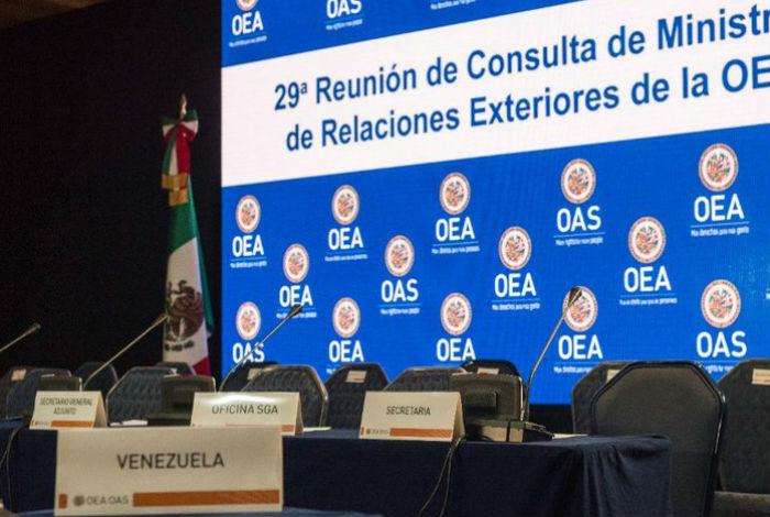 Peña Nieto inaugura este lunes la 47a Asamblea de la OEA