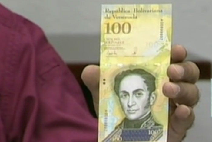 Nuevo billete de 100 mil bolívares circulará a partir de este miércoles