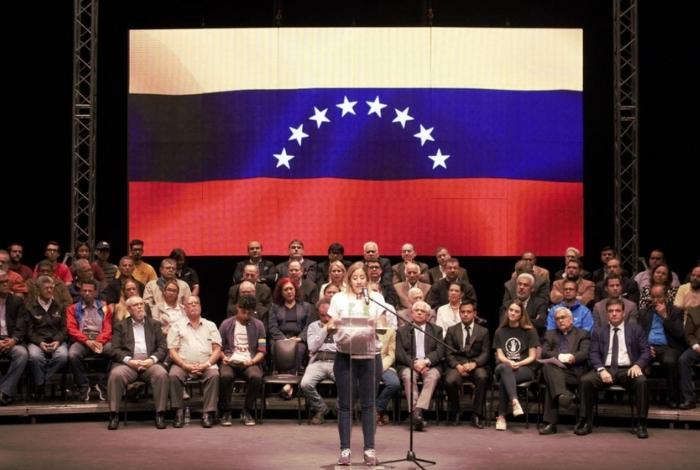 Juramentación de Maduro agravará la crisis — Frente Amplio