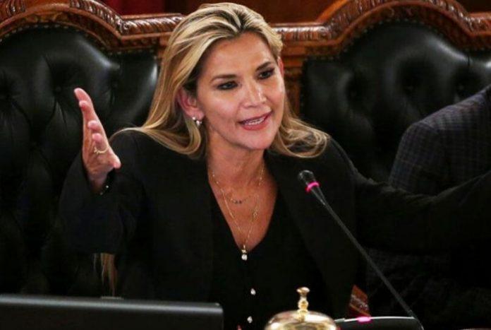 Presidenta de Bolivia anuncia que tiene COVID-19 #9Jul